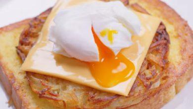Photo of Картофельный тост с яйцом пашот