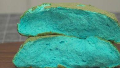 Photo of Хлеб-облако