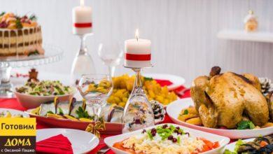 Photo of Меню на Новый Год из 12 блюд всего за 4 часа! Шикарный новогодний стол для тех, кто ценит время
