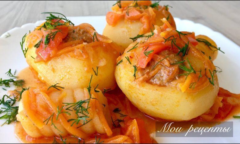 Фаршированный Картофель! Такую Вкуснятину Стоит Приготовить!