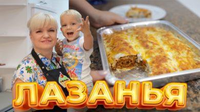 Photo of ЛАЗАНЬЯ ИЗ ЛАВАША (необычная) – ну, оОчень вкусная!