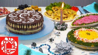 Photo of Меню на Новый Год! Бюджетный праздничный стол из 7-ми блюд!